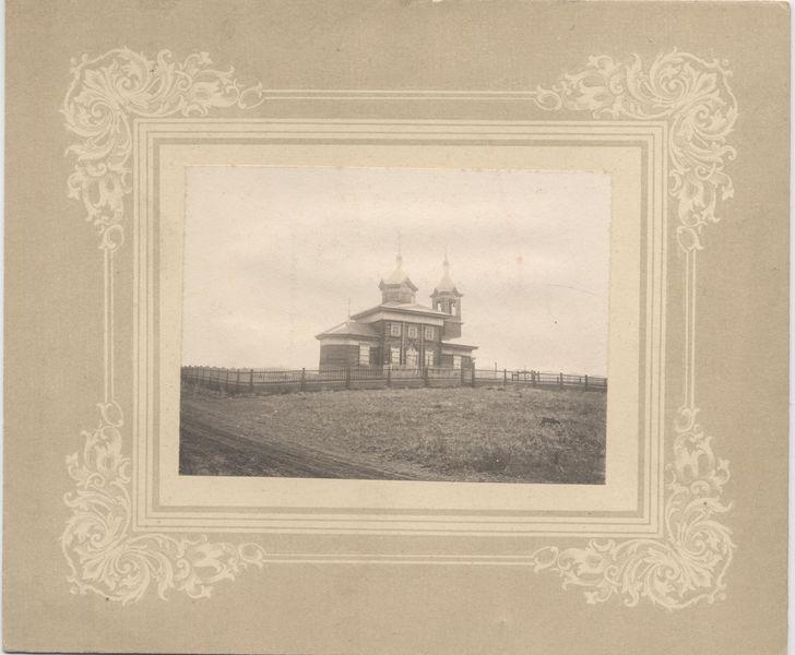 никому церкви енисейской губернии фото здравницей